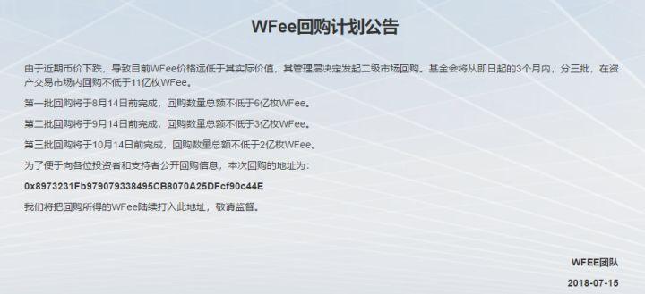 WFeex5.jpg
