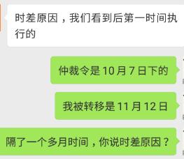 zhixing.png