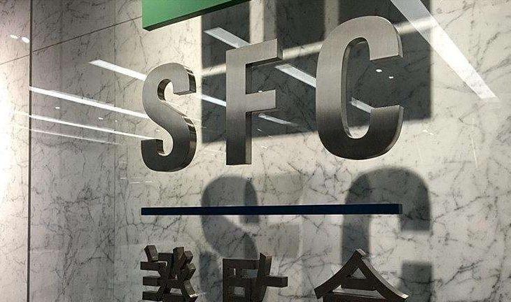 sfc-hongkong-min-730x432.jpg